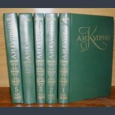 Куприн А.И. Собрание сочинений