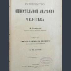 Зернов