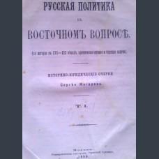 Жигарев, Сергей