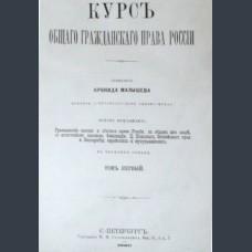 Кронид Малышев