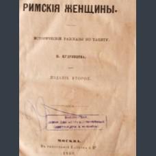 П.Кудрявцев