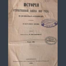 М.Богданович