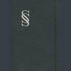 Сен - Симон