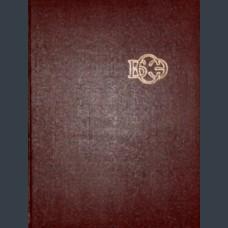 Большая советская энциклопедия. В 30-ти томах.Том 22