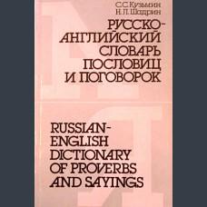 Кузьмин, С.С., Шадрин, Н.Л.