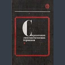 Д. Розендал, М. Теленкова