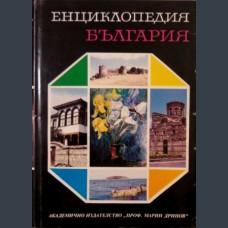 "Том 7-Енциклопедия ""България"" Тл-Я Ав. колектив"