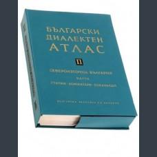 Български диалектен атлас - том 2, част 1 и 2
