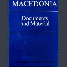 Македония, Сборник