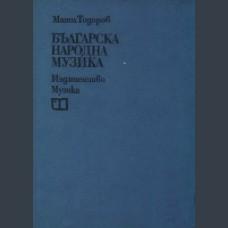 Манол Тодоров