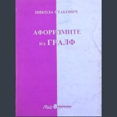 Les aphorismes de Gralph. - Nicolas Stakhovitch -with autograph