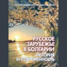 С.А.Рожков