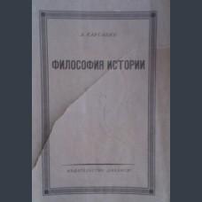 Л.Красавин