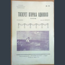 Русская музыкальная библиотека
