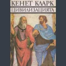Кенет Кларк