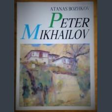 Bozhkov. Peter Mikhailov