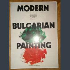 Modern bulgarian paintig