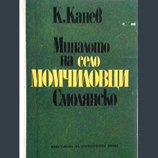 К. Канев