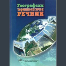 Тодор Николов , Борис Колев