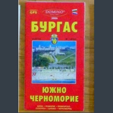 Издател Домино
