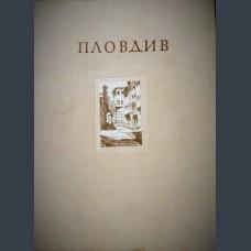 М. ТАНЕВ, С. ЛЕВИ, Д. КУМАНОВ
