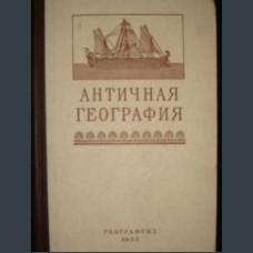 Сост. М.С.Боднарский.
