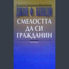 Джон Ф. Кенеди