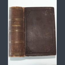 Müller, Max. Essays. [Band 1-3 von 4 Bänden].