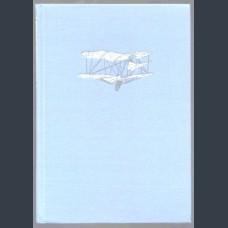Wissmann, Gerhard. Geschichte der Luftfahrt [История на авиацията]