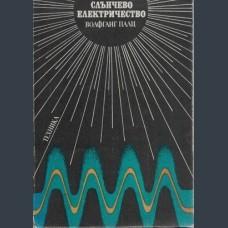 В. Палц, Слънчево електричество