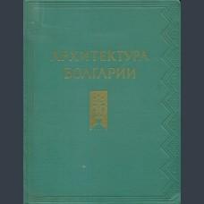 М.П. Цапенко