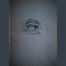 Peew, Ch. D. Alte Hauser in Plovdiv