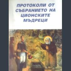 Ашер Гринцберг
