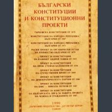 Веселин Методиев, Лъчезар Стоянов