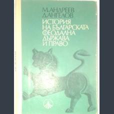 Михаил Андреев, Димитър Ангелов