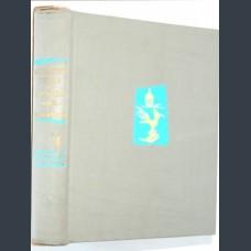 Краткая энциклопедия. Том 4