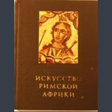 Сидорова Н.А., Чубова А.П