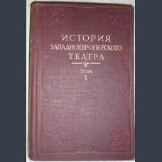 Стефан Мокульский