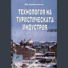 Доц. Д-р Енчо Костов