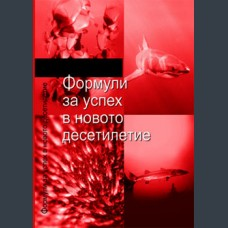 Андрей Визяк, Албена Маркова
