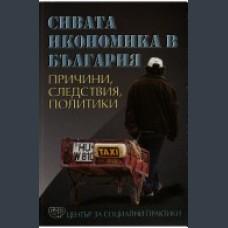 доц. д-р. Евгений Дайнов