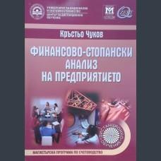 Кръстьо Чуков