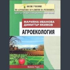 Марияна Иванова, Димитър Якимов