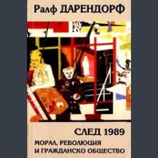 След 1989 • Морал, революция