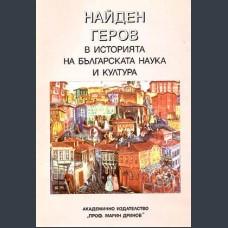 Веса Кювлиева-Мишайкова