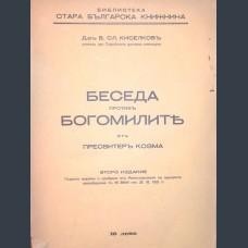 В.Киселков