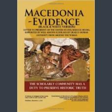ed. Gatzoulis Macedonia-Evidence