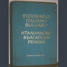Dizionario Italiano-Bulgaro